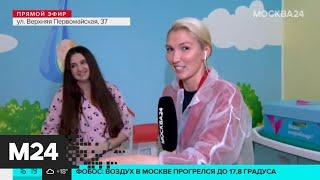 Собянин открыл Центр здоровья семьи ГКБ имени Плетнева - Москва 24