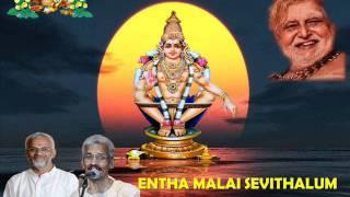 ENTHA MALAI SEVITHALUM. AYYAPPA DEVOTIONAL T.S.RADHAKRISHNAJI & SANKARANARAYAN