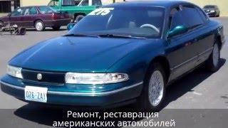 Chrysler LHS I, 1994