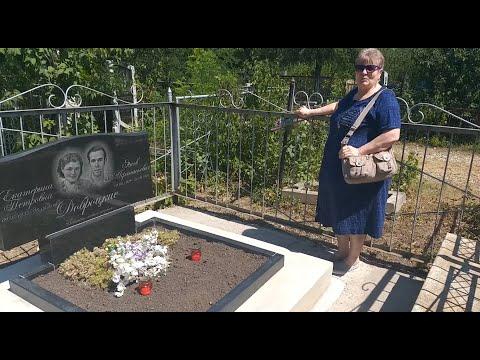 Отзыв изготовление и установка памятника на могилу в Молдове