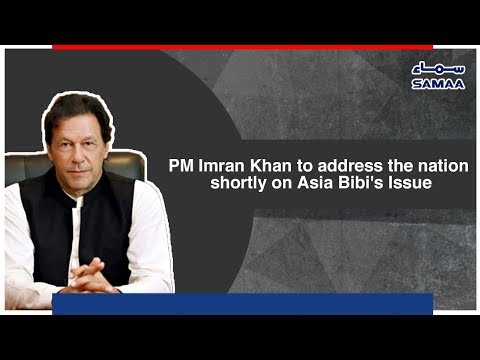 PM Imran Khan to address the nation shortly on Asia Bibi's Issue | SAMAA TV | 31 October 2018