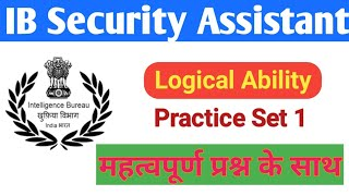 IB Security Assistant || Logical Ability || Practice Set 1 ||