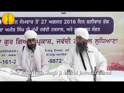 14th Barsi Sant Baba Sucha Singh ji : Katha Sant Baba Amir Singh ji Mukhi Jawaddi Taksal (16)