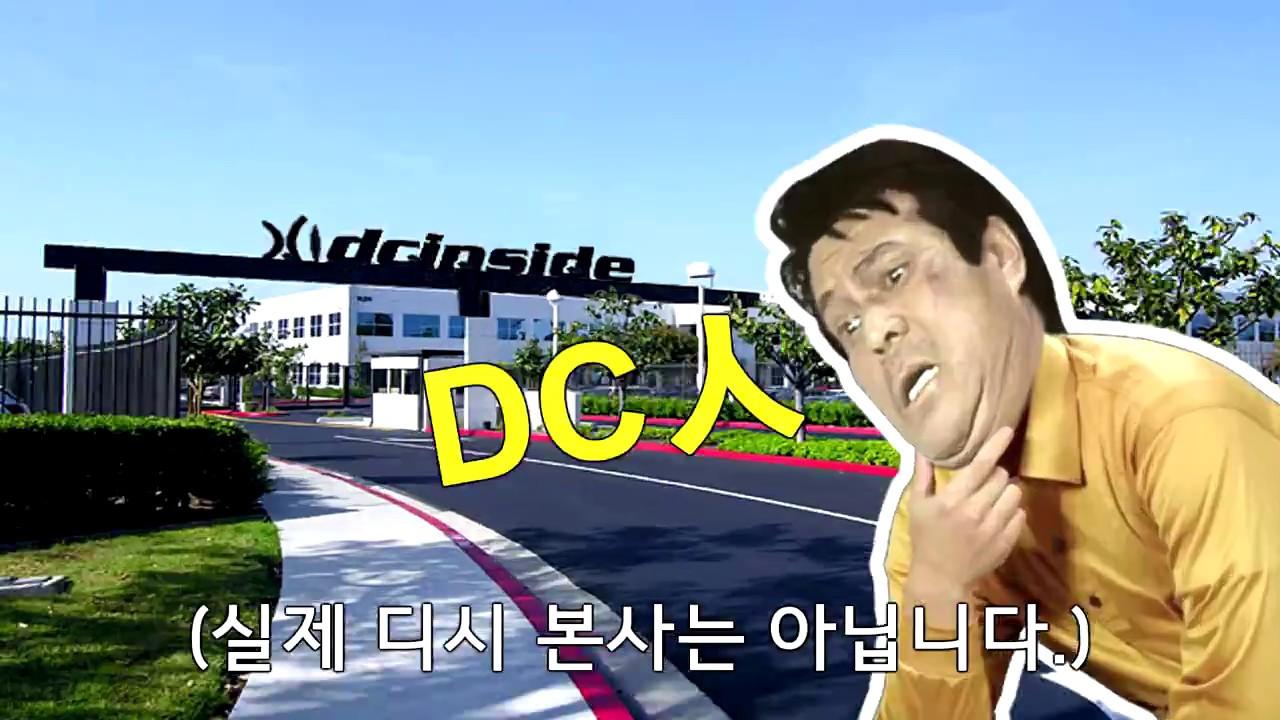 Go-zai disco