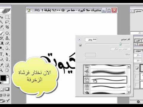 made with vivavideo تحميل