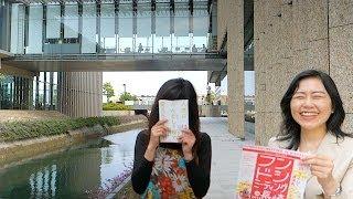 今週は来る 6/15(日)に開かれる「フンドシミーティング in 長崎」について、かのこ ゆりさんにお話を伺いました。 この動画は... 長崎市桜町電停 徒歩1分、長崎駅徒歩8分 ...