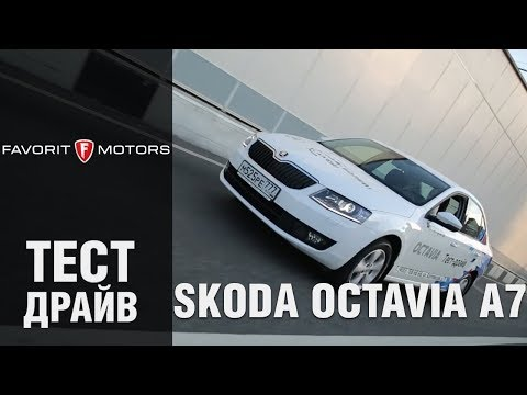 Диски Skoda Oktavia A7 Hawk 16*6.5J ET46 + коврики Boratex - YouTube