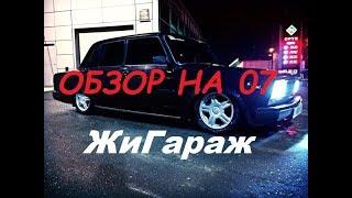 #4: Ваз 2107.  Обзор на авто за 21К!!!