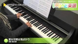 使用した楽譜はコチラ http://www.print-gakufu.com/score/detail/68221...