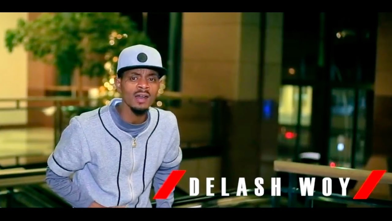 ETHIOPIA - Tesfu Delta - Delash Wey (ደላሽ ወይ) New Ethiopian Music Video 2017 ??