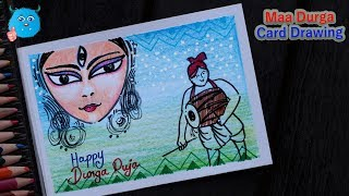 Maa Durga Drawing for Beginners | How to Draw Durga Puja Festival Greeting Card