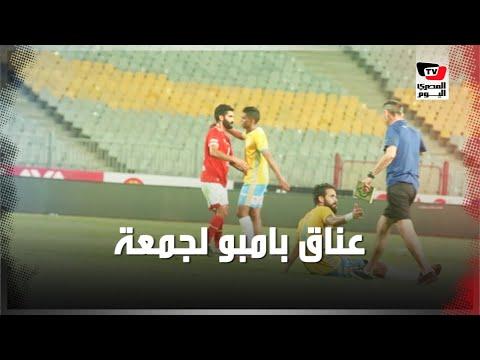 المصري اليوم:كريم بامبو يستقبل صالح جمعة بالأحضان.. وفرحة جهاز الدراويش عقب التعادل أمام الأهلي
