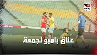 كريم بامبو يستقبل صالح جمعة بالأحضان.. وفرحة جهاز الدراويش عقب التعادل أمام الأهلي