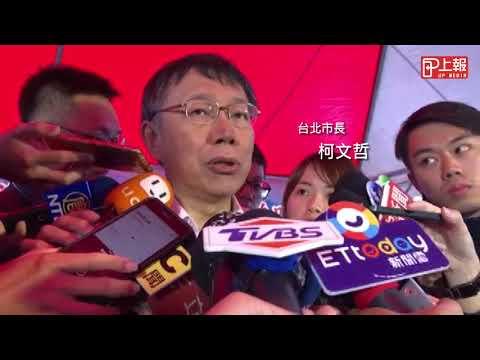 勞動局長被攻擊現維安漏洞 柯文哲:僅做市府出入口限縮