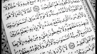 Video Al Ruqyah Al Shariah Full by Sheikh Yasser Al-Dosary download MP3, 3GP, MP4, WEBM, AVI, FLV Mei 2018