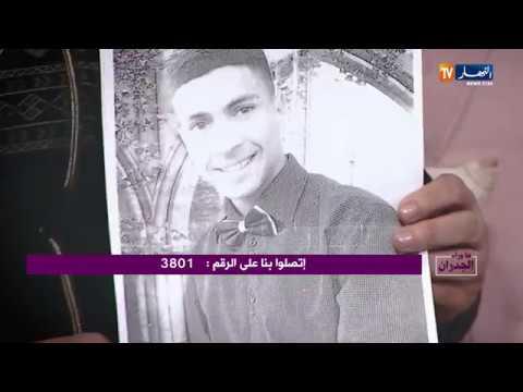ما وراء الجدران: جريمة قتل شنعاء تحول حياة عائلتين إلى جحيم بسكيكدة
