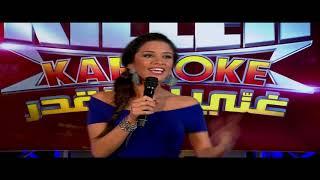 Killer Karaoke Arabia - Ep 8 | كيلر كاريوكى - الحلقة ألثامنة | الموسم التاني