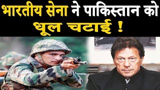 Indian Army Action on border