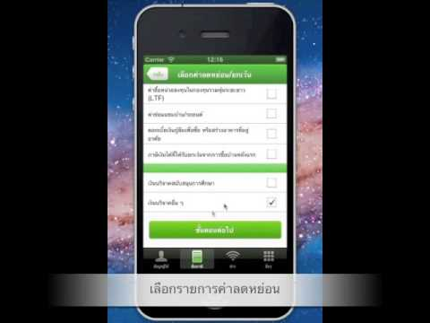 RD Smart Tax V.2013