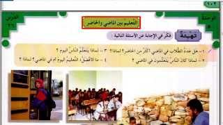 22 УРОК. 2 ТОМ. Арабский в твоих руках.