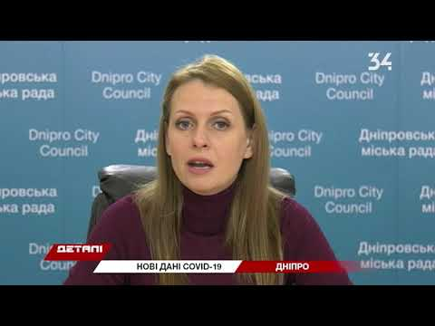 34 телеканал: В Україні зросла кількість випадків Covid-19: за добу діагноз поставили 62 пацієнтам