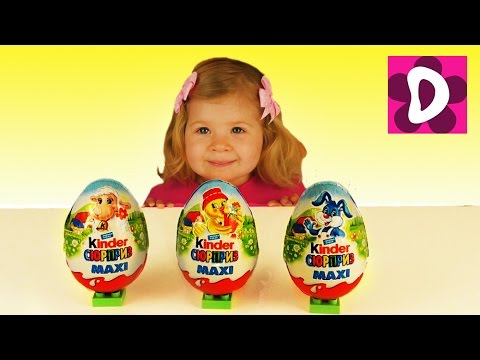✿ Мега КИНДЕР Распаковка от Диана Шоу Киндер Сюрприз МАКСИ Kinder Surprise MAXI unboxing