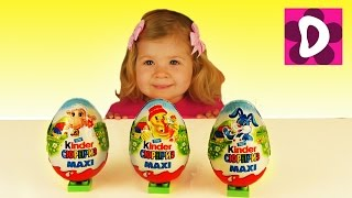 Распаковка от Диана Шоу Киндер Сюрприз МАКСИ Kinder Surprise MAXI unboxing