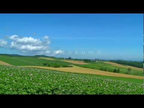 Blue Sky〜Beautiful Scenery
