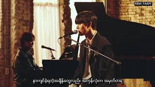 Onewe(원위) - '다 추억(reminisce about all)' myanmar sub