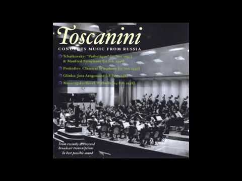 MUSSORGSKY: Pictures at an Exhibition / Toscanini · NBC Symphony Orchestra