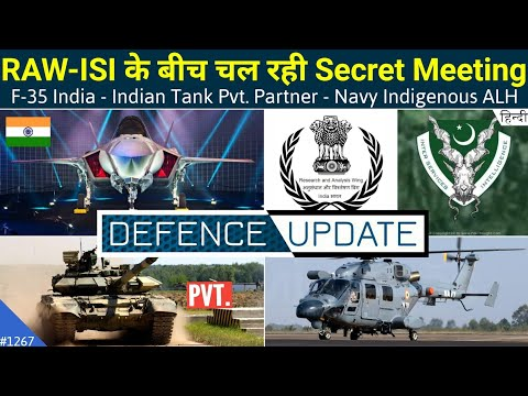 Defence Updates #1267 - India F-35, India Tank Pvt. Partner, Navy Indigenous Helicopter, RAW-ISI