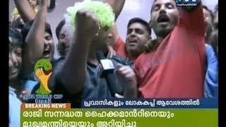 WORLD CUP FOOTBALL MANIYA @KSC ABUDHABI :MATHRUBHUMI NEWS