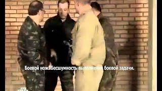 Боевой нож! Бесшумность выполнения боевой задачи. новое оружие россии 2015, оружие будущего россии.
