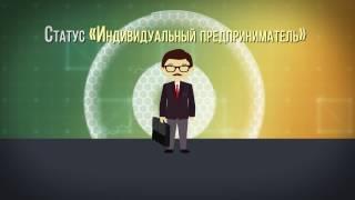 видео Обязательное медицинское страхование