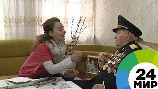 В Азербайджане ветераны-долгожители готовятся ко Дню Победы - МИР 24