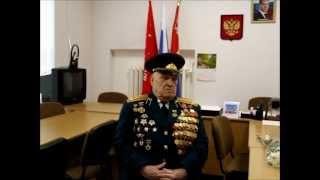 Воспоминания участника Великой Отечественной Войны