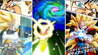 THESE SUPER ATTACKS THOUGH! 😱 NEW Super Dragon Ball Heroes Units   Dragon Ball Z Dokkan Battle