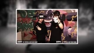 TAEYANG(태양) - Ringa Linga(링가링가) student k-pop cover dance video@defdance skool(데프댄스스쿨)