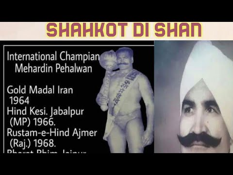 ||Rustam e hind ||Pehalwan ||     ||  Mehar Din ||
