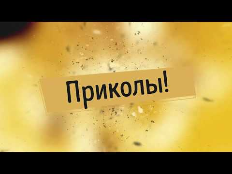 Подборка приколов Коронавирус . Коронавирус в Ессентуках. Selection Of Jokes. Coronavirus