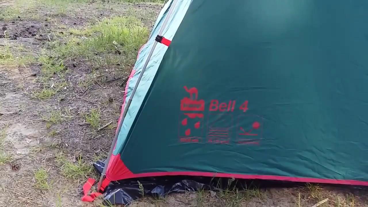 Туристические палатки tramp это дуговые палатки, сделанные по классическим проверенным схемам. Для туристических палаток важен вес и объем, поэтому для тента и дна используют легкий материал полиэстер. В походе вас может застать непогода, дождь и даже ливень, поэтому водостойкость.