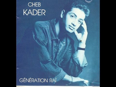 Cheb Kader - Brit bladi 2011 -- الشاب قادر راني بغيت بلادي