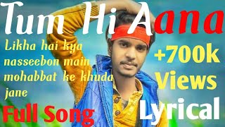 Kahin Aisa Na Ho Jaye Bina Deedar Main Marjaavaan Lyrics Full Song Jubin Noutiyal Payal D.