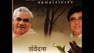 Door Kahin Koi Rota Hai By Jagjit Singh Album Samvedna Sensitivity By Iftikhar Sultan