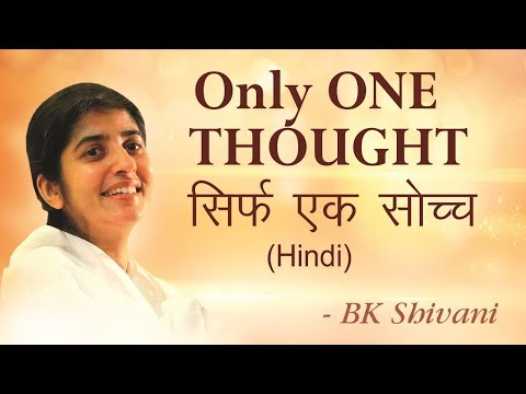 It takes only ONE THOUGHT: BK Shivani (Hindi)