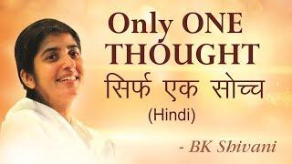 It takes only ONE THOUGHT: BK Shivani (Hindi)