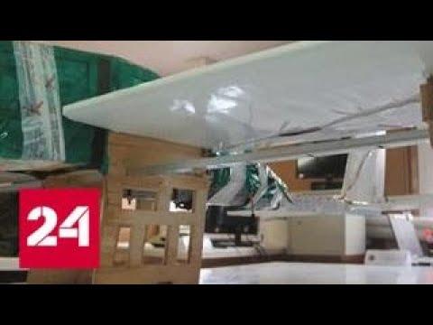 Атака дронов: современные технологии в руках террористов - Россия 24