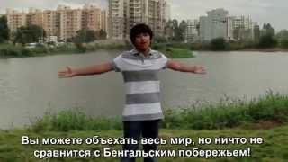 (русские субтитры) Katy Perry California Gurls feat Snoop Dogg Parody Dudes From India