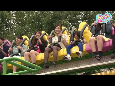 Attractions List | Tokyo Dome City Attractions | Tokyo Dome