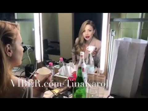 Тина Кароль перед съёмкой рассказывает секреты своего макияжа   Женщина босс   Что-то натворил, да?